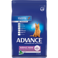 Advance Canine Small Breed Turkey and Rice 2.5kg