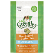 Greenies Feline Oven Roasted Chicken Dental Treats for cats 60gm