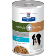 Hills Prescription Diet Canine Metabolic + Mobility Vegetable & Tuna Stew 354g x 12