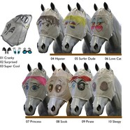 Crazy Face Fly Masks Small